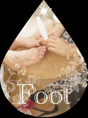 Foot menuのイメージ
