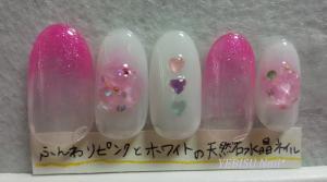 ピンク,天然石,水晶,ネイル